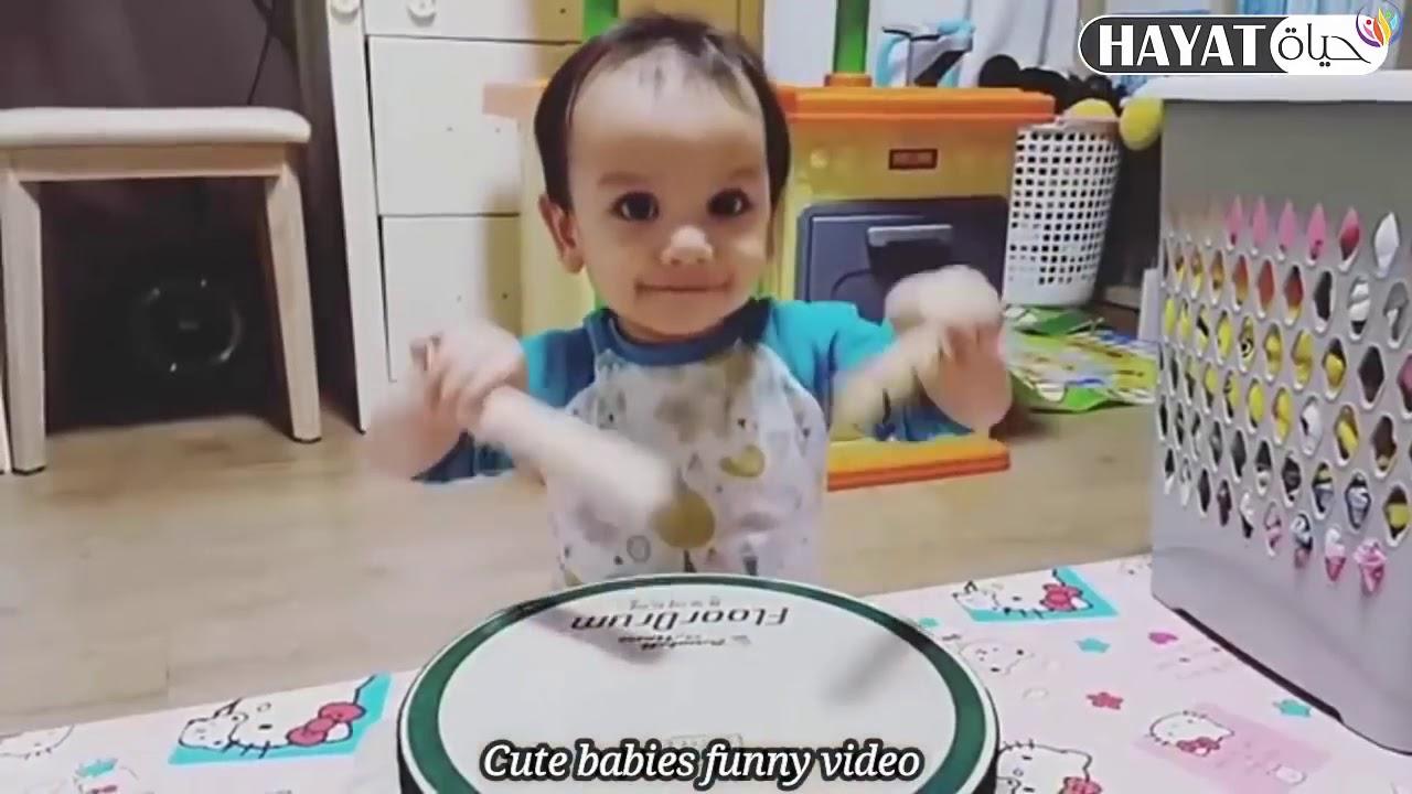 bd143441f اطفال مضحكة جدا أضحك حتى البكاء أجدد وأجمل المقاطع 7 - YouTube