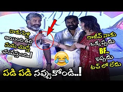 Anchor Udaya Bhanu Double Meaning Punches On Suma Husband Rajiv Kanakala || Telugu Trailers || NSE