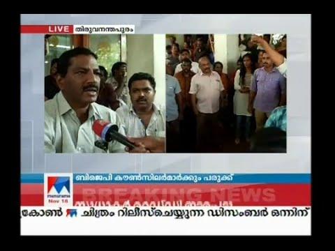 Trivandrum Corporation Mayor V K Prasanth attacked