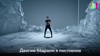 Лазарев:You're the only one Если бы песня была о том, что происходит в клипе  Пародия