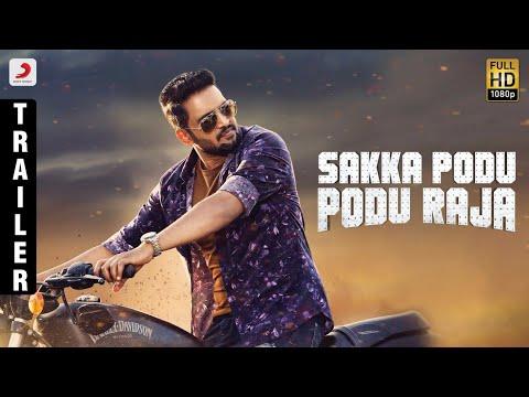 Sakka Podu Podu Raja - Official Tamil Trailer  | Santhanam, Vivek, Vaibhavi | STR