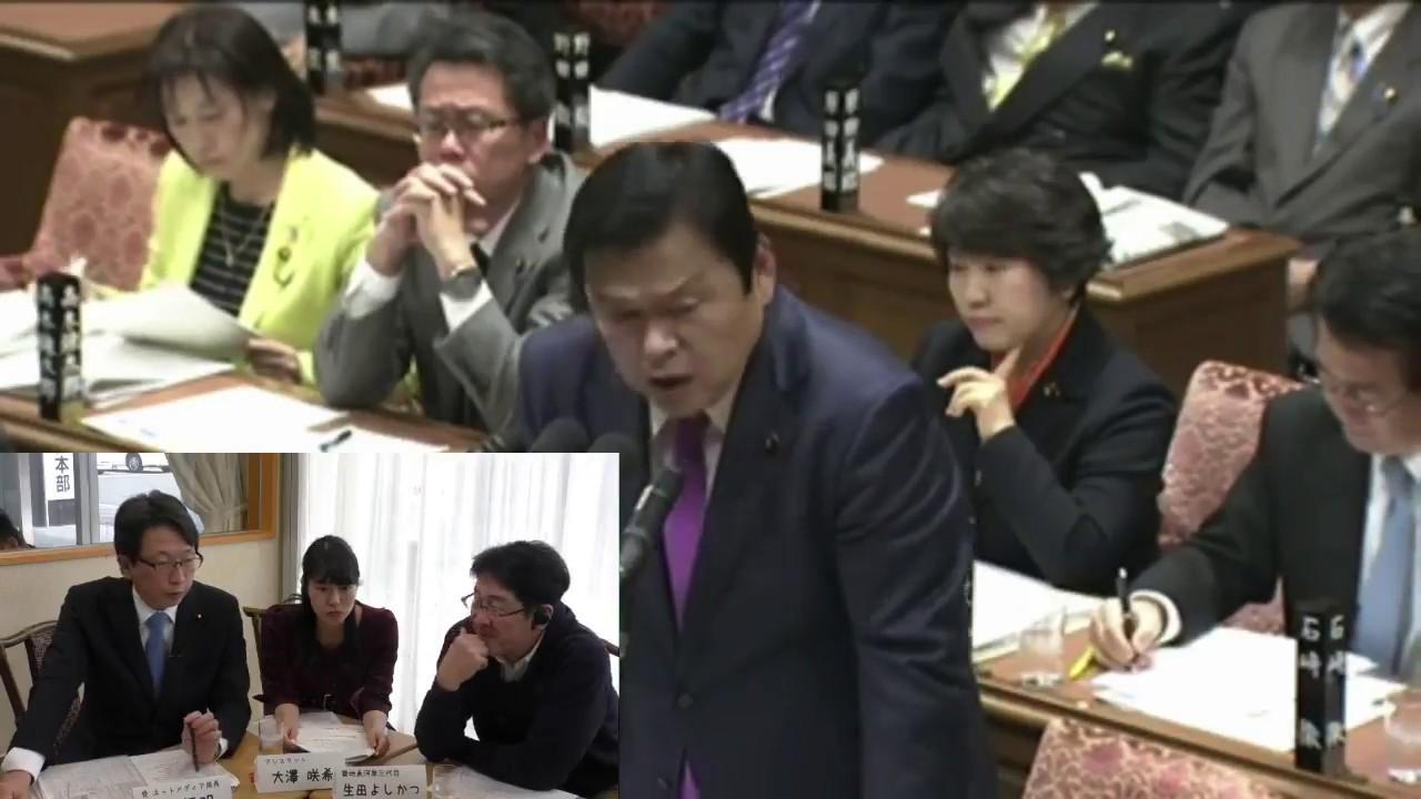 第2弾!ウラ生☆衆議院予算委員会...