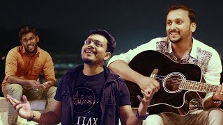 Pyaar Se | പ്യാർ സെ | A Mix Mashup Songs | Shanu Punnakkal, Liju Leven, Shameer Valancheri