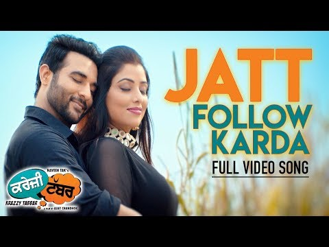Ninja - Jatt Follow Karda | Punjabi Movie Song | Harish Verma, Priyanka Mehta | Krazzy Tabbar