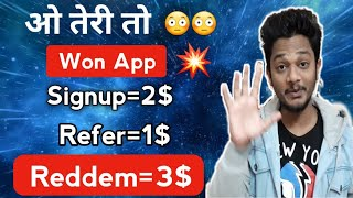 Won app| Best app to Earn Free paypal Cash in india 2019 |Earn money online in may 2019