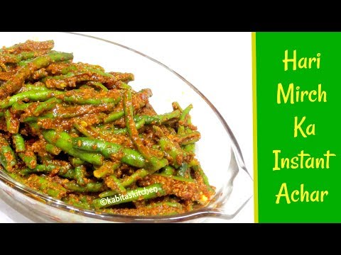 Green Chilli Pickle Recipe | हरी मिर्च का अचार | Pickle Recipe | KabitasKitchen