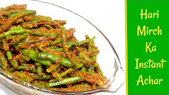 Bbc Good Food Recipes- Green Chilli Pickle Recipe