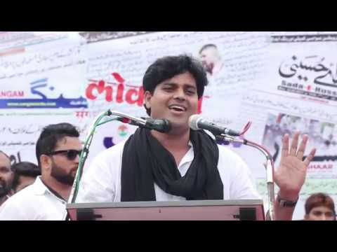 Imran Pratapgarhi at Aurangabad Protest I Revolutionary Shayari I 28/07/2017
