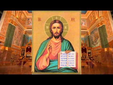 Молитва за больного ко Господу