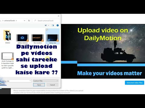 How to upload videos properly on Dailymotion || Videos kaise upload kare Dailymotion pe