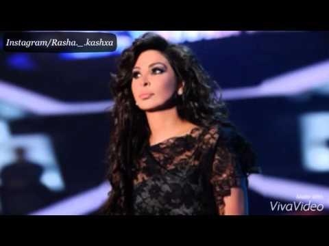 Elissa masdoma✔️💯 أليسا المصدومة sup kurdish  by ajndoka