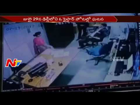 Woman Staff Saree Pulled by Security Manager of Five Star Hotel in Delhi || NTV