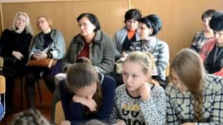 Урок географії, 8 клас. Форми поверхні України. (Учитель Недяк Н.В.)
