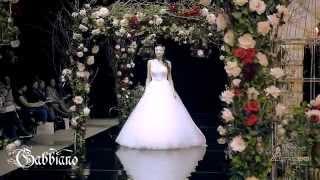 Свадебное платье Синтия. Свадебный салон Gabbiano в Саранске.