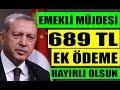 Erdoğan Dan İstanbul Müjdesi Emekli Zammına Ek Olarak 689 TL Ek ödeme Emekli TV ÖZEL HABER mp3
