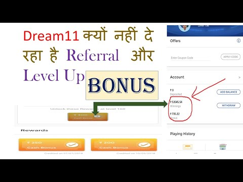 Download How To Update Dream11 Apk Claim Cash Bonous 2019 Dream11