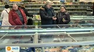 видео Как вернуть некачественный товар в магазин и получить деньги обратно