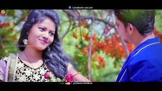 New Odia Short Film LOVE U LOVE U Promo video mp4