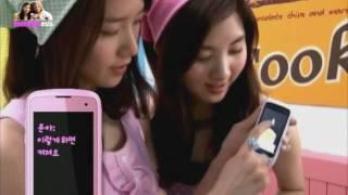 YoonHyun 윤현  Moment # 31 - Hey Cooky!