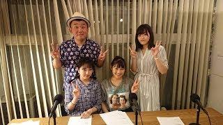 【2017/07/10放送分】初恋タローと北九州好きなタレントが楽しいトーク...