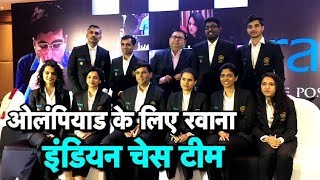 Vishwanathan Anand Is Back In Chess Olympiad After 12 Years | Sports Tak