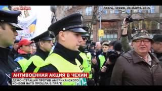 Чешские активисты в Праге вышли против американского конвоя НАТО 29.03.15