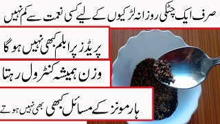 BEST VIDEO FOR WOMEN/HEALTH AND BEAUTY VIDEOS IN URDU/HEALTH TIPS/HEALTH TIPS
