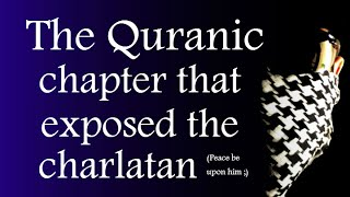 The Quranic chapter that gave it all away...