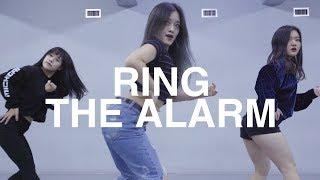 RING THE ALARM - Beyonce | NARIA choreoagraphy | Prepix Dance Studio