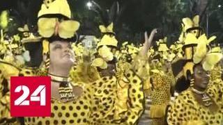 Карнавал в Бразилии и Масленица: что общего?