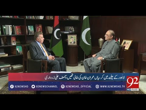 Ho Kya Raha Hai - Exclusive Interview with Asif Ali Zardari