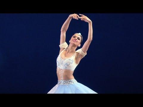 Misty Copeland: An Unlikely Ballerina's Story