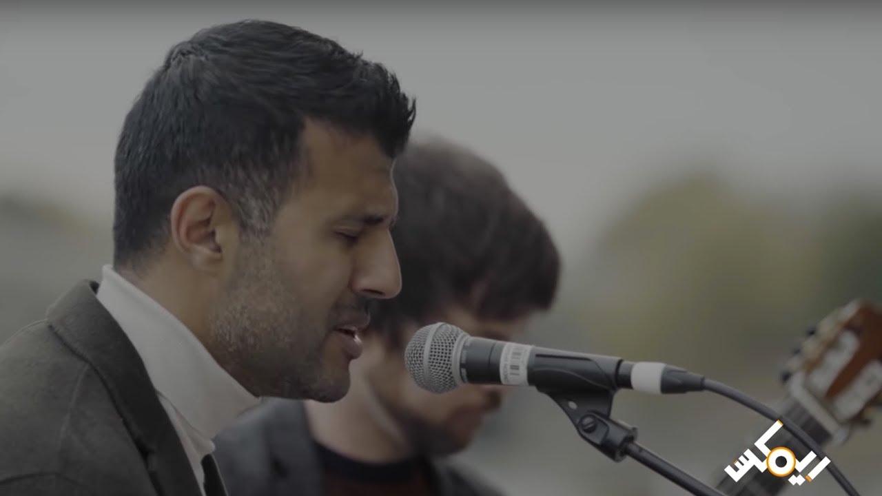 Hamza Namira ft. Declan Zapala - Bazringosh | حمزة نمرة - ريمكس - يا زارع البزرنكوش