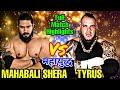 MAHABALI SHERA Vs TYRUS Full Match Highlights! Impact Wrestling 2019 highlights !