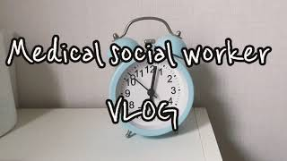 [MSW:VLOG#1]…