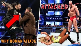 WHY ROMAN REIGNS ATTACKED VINCE MCMAHON?! | LARS SULLIVAN BRUTAL ATTACK!!! |