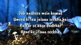 Jeetenge Hum(lyrics) – Dhvani Bhanushali