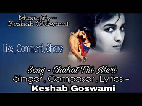 "Aashiqui 3 Leaked Full Song "" Chahat Thi Meri "" Arijit Singh - 2018//BY #dkmusicstudios"