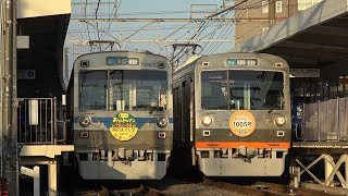 【2月17日に引退】静岡鉄道1000形1005編成