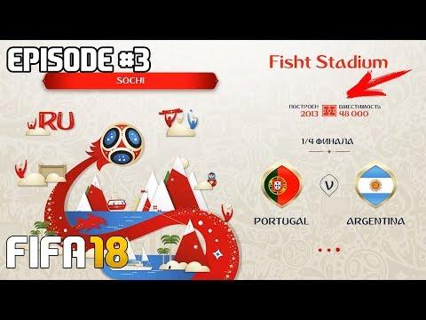 ЧЕМПИОНАТ МИРА 2018   СБОРНАЯ ПОРТУГАЛИИ В FIFA 18   14 ФИНАЛА   WORLD CUP 2018 Russia