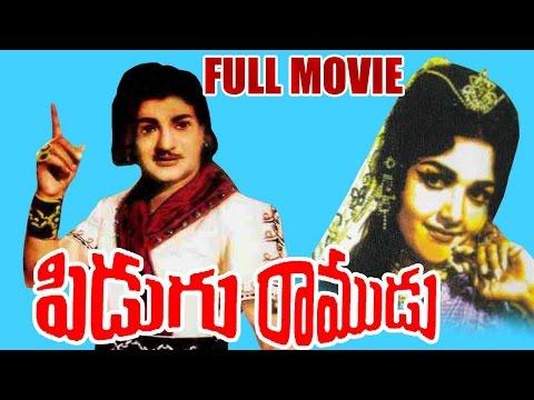 Pidugu Ramudu Full Length Telugu Movie || N T RamaRao, Rajasri, Jayalalitha || DVD Rip..