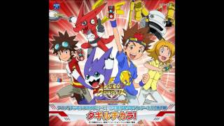 Digimon Xros Wars - Legend Xros Wars [Full]