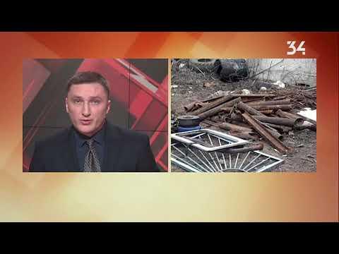 34 телеканал: Запчасти от рельс и болты от вагонов: во дворе у криворожанина нашли более двух тонн металла