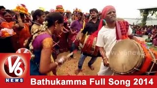 Bathukamma Song by V6 | Telangana Culture | V6 Special