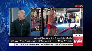 ورزش: برگشت بازمحمد مبارز پساز یکدوره تمرینات از تایلند