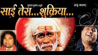 Jara To Itna Bata De Sai By Anil Bawra [Full Song] I Sai Tera Shukriya