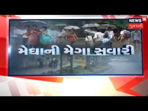 First Monsoon rain in Mumbai, People enjoyed rain  18 Gujarati  Mumbai Heavy rainfall