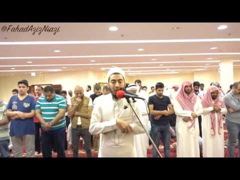 Surah Al-Mulk ( Ajam) By Fahad Aziz Niazi سورة الملك (عجم)- فهد عزيز نيازي