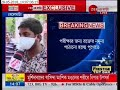 A person from Murshidabad has been admitted to the hospital with NIPAH symptoms