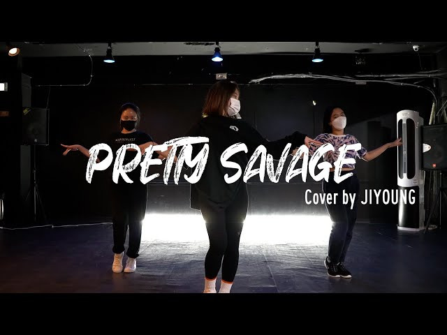 [송파 댄스학원] 코로나극복 다이어트 DIET케이팝 KPOP COVER 블랙핑크( BlackPink) - Pretty Savage